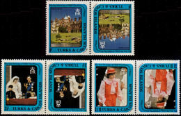 A5265 TURKS AND CAICOS 1982, SG 713-5  21st Birthday Princess Diana, Tete-beche  MNH - Turks And Caicos