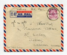 FORCES MAIL BRITISH FIELD POST OFFICE MALYA 1951 COVER KAMPAR - Gran Bretaña (antiguas Colonias Y Protectorados)