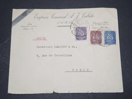 PORTUGAL  - Enveloppe Commerciale De Lisbonne Pour La France En 1951  - L 16012 - Lettres & Documents