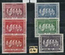Congo Belge 1958 N°344-349 Sans Traces De Charnieres - 1947-60: Mint/hinged