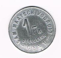 &  DEELTJETON  1 FR. GENT SAM MAATSCH.  VOORUIT  1880 - Monetary / Of Necessity