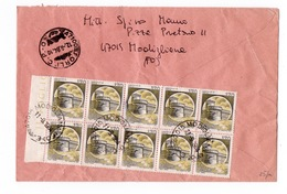 SERIE CASTELLI L. 170 BLOCCO DI 10 B.D.F. SU RACCOMANDATA DA MODIGLIANA  A FORLI' - 1961-70: Storia Postale