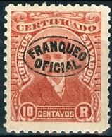 EL SALVADOR, COMMEMORATIVO, GUTIERREZ, 1897, FRANCOBOLLI NUOVI (MLH*),  Scott O128 - El Salvador