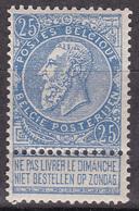 Belgique - COB 60 Sans Traces De Charnières - Vendu à 8% De La Cote - Unused Stamps