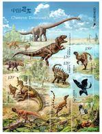 China 2017-11,Chinese Dinosaur, Small Full Sheet, MNH Very Fresh! - Unused Stamps
