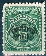 EL SALVADOR, NUMERALS, 1897, FRANCOBOLLI NUOVI (MLH*),  Michel D64 - El Salvador