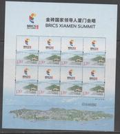 CHINA, 2017, MNH, BRICS SUMMIT, BIRDS STYLIZED, LANDSCAPE,  UNCUT SHEETLET OF 8 SILK STAMPS - Stamps