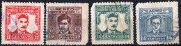 EL SALVADOR, POSTA AEREA, AIRMAIL, COMMEMORATIVI, 1946-1947, FRANCOBOLLI USATI,  Scott C102,C103,C106,C107 - El Salvador
