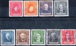 EL SALVADOR, COMMEMORATIVI, PERSONE FAMOSE, 1947, FRANCOBOLLI USATI,  Michel 623-631    Scott 596-604 - El Salvador