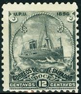 EL SALVADOR, NAVI, UPU, 1896, FRANCOBOLLI NUOVI (MLH*),  Michel 146   Scott 151 - El Salvador