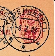 Lettre 1907 Torņakalns Thorensberg Lettonie Торнякалнс Latvija Латвия Russie Russia Россия La Chaux De Fonds Suisse - Lettonie