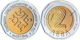 """BULGARIA  2 LEVA  2.018  Bimetálica """"EU PRESIDENCY - Presidencia De La UE""""  SC/UNC   T-DL-12.182 - Bulgaria"""