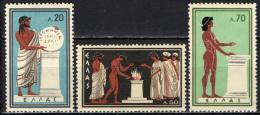 GRECIA - 1960 - OLIMPIADI DI ROMA DEL 1960 - ANTICA GRECIA - MNH - Grecia