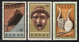 GRECIA - 1959 - TEATRO GRECO ANTICO - MASCHERA E STRUMENTO MUSICALE -  MNH - Grecia