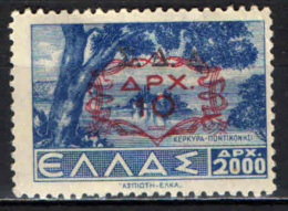 GRECIA - 1946 - PONTECONISSI - CORFU' CON SOVRASTAMPA - OVERPRINTED - MNH - Grecia