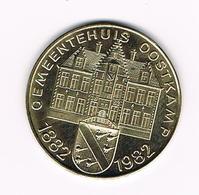 &  OOSTKAMP  GEMEENTEHUIS  50 MEREL  1982 - Gemeindemünzmarken
