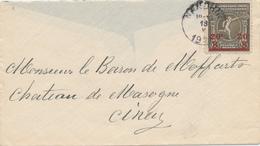 ZZ457 - JEUX OLYMPIQUES Belgique ANVERS 1920 - Lettre TP 20 C NANDRIN 1921 Vers CINEY - Summer 1920: Antwerp