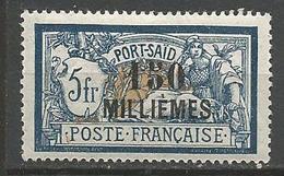 PORT-SAID  N° 60 NEUF* TRACE DE CHARNIERE TB / MH - Port-Saïd (1899-1931)