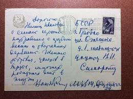 Ukraine Lviv USSR 1962 Advertisement Postmark. Soviet Russian Propaganda Congratulation Postcard IZOGIZ - 1923-1991 USSR