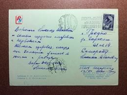 Ukraine Lviv USSR 1962 Advertisement Postmark. Soviet Russian Propaganda Congratulation Ukraine Postcard - Machine Stamps (ATM)