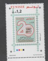 TUNISIA , 2017, MNH, STAMP PRINTING AT TUNISIAN POST PRESS, 1v - Post