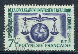 French Polynesia, Declaration Of Human Rights, 1963, VFU - French Polynesia