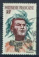 French Polynesia, Polynesian Man, 9f, 1958, VFU - Polinesia Francese