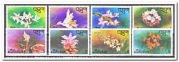 Bhutan 1976, Postfris MNH, Flowers - Bhutan