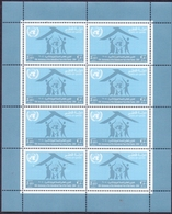 2004 QATAR 10th Anniversary Of The International Year Of The Family Complete Sheet 1 Values MNH - Qatar