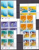 2004 QATAR Asian Games Complete Sets 6 Values Block Of 4 Corner MNH - Qatar