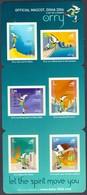 2004 QATAR Asian Games Booklet MNH - Qatar