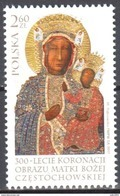 Poland  2017 - 300th Anniversary Of Coronation Image Of Our Lady Of Czestochowa- MNH (**) - 1944-.... Repubblica