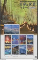 JAPAN, 2017, MNH, NIGHT VIEWS, PART IV, MOUNTAINS, TRAINS, FIREWORKS, TEMPLES, SHEETLET - Trains