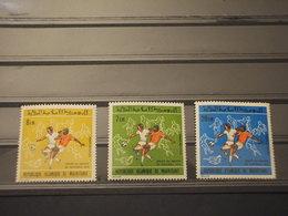 MAURITANIE - P.A. 1974 CALCIO  3 VALORI - NUOVI(++) - Mauritania (1960-...)