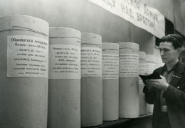 URSS Moscou Fabrication Du Journal La Pravda Matrices Ancienne Photo 1947 - Other
