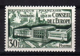 FRANCE 1952 MEETING OF COUNCIL OF EUROPE IN STRASBOURG. REUNION DEL CONSEJO DE EUROPA - Europäischer Gedanke