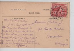 TP 124 S/CP S.S.Elisabethville C.Courrier De Haute De Mer Elisabethville écrit Du Large Du Portugal V.BXL - Congo Belge