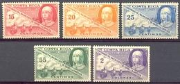 Costa Rica - 1951 - Yt PA 210/214 - 500 Ans Naissance Isabelle La Catholique - ** Sauf PA 212 Charnière - Costa Rica