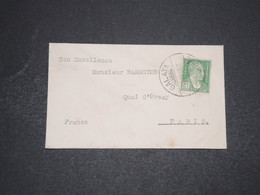 TURQUIE - Enveloppe De Galata Pour Paris En 1933 - L 16171 - Briefe U. Dokumente