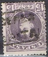 Sello 15 Cts Alfonso XIII Carteria Oficial II ZORITA (Caceres), Num 245 º - 1889-1931 Reino: Alfonso XIII