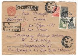 2104 - Pour La France - 1923-1991 URSS
