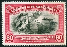 EL SALVADOR, POSTA AEREA, AIRMAIL, COMMEMORATIVO, UNIONE PANAMERICANA, 1940, FRANCOBOLLI NUOVI (MLH*),  Michel 579   Sco - El Salvador