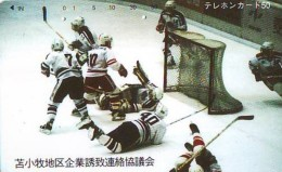 Télécarte Japon * 110-001  * Sport * EIS * ICE HOCKEY Sur Glace (433b) Japan Phonecard * TK * SCHAATSEN SKATING - Deportes