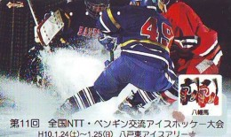 Télécarte Japon * 110-016 * Sport * EIS * ICE HOCKEY Sur Glace (439) Japan Phonecard * TK * SCHAATSEN SKATING - Sport