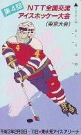 Télécarte Japon * 110-99279 * Sport * EIS * ICE HOCKEY Sur Glace (441) Japan Phonecard * TK * SCHAATSEN SKATING - Sport