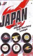 Télécarte Japon * 110-016 * Sport * EIS * ICE HOCKEY Sur Glace (444) Japan Phonecard * TK * SCHAATSEN SKATING - Sport