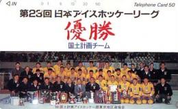 Télécarte Japon * 110-62530 * Sport * EIS * ICE HOCKEY Sur Glace (462) Japan Phonecard * TK * SCHAATSEN *  SKATING - Deportes