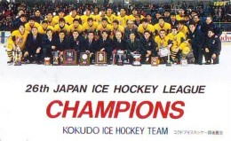 Télécarte Japon * 110-122833 * Sport * EIS * ICE HOCKEY Sur Glace (463) Japan Phonecard * TK * SCHAATSEN *  SKATING - Deportes