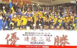 Télécarte Japon * 110-207333 * Sport * EIS * ICE HOCKEY Sur Glace (464) Japan Phonecard * TK * SCHAATSEN *  SKATING - Deportes