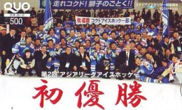 Carte Prépayée  Japon *  * Sport * EIS * ICE HOCKEY Sur Glace (473) Japan Phonecard * TK * SCHAATSEN *  SKATING - Deportes